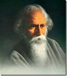 गुरुवर्य रवींद्रनाथ टागोर