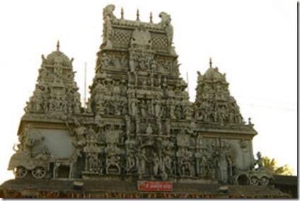 अन्नपूर्णा मंदिर