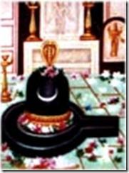 Grhishneshwar_Temple