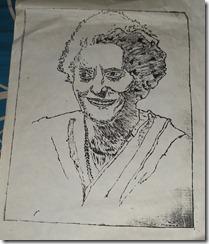 माननीय पंतप्रधान इंदिरा गांधी