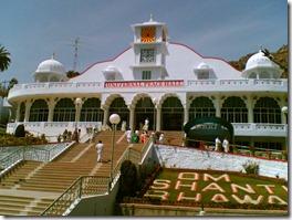 अबू पर्वत येथील वैश्र्विक शांती सभागृह