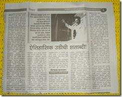 महाराष्ट्र टाइम्स