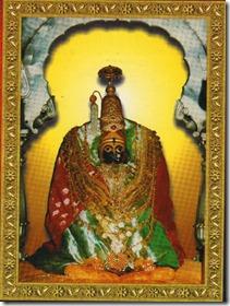 Tulajapur Bhavani