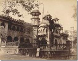 Rajaram College