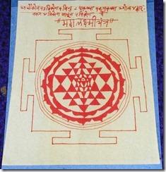 mahalaxmi yantra