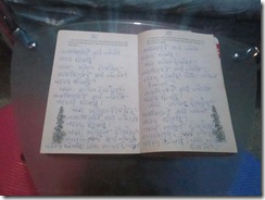 IMG_1936[2]
