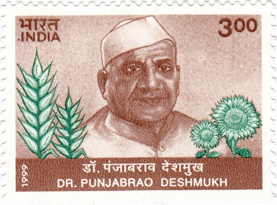 Panjabrao_Deshmukh_1999_stamp_of_India